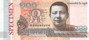 Khmer 100 Riel