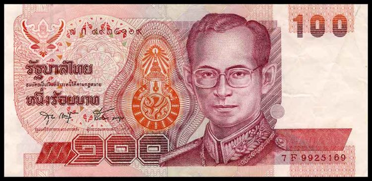 Thai 100 Baht